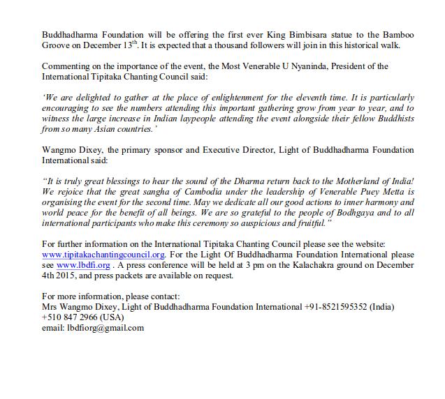 Bodhgaya Press release 2015 FInal-2